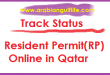check rp application status online