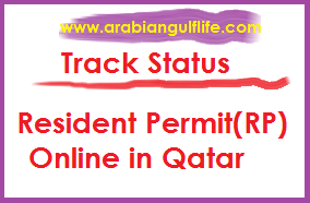 TRACKING STATUS OF RP APPLICATION IN QATAR
