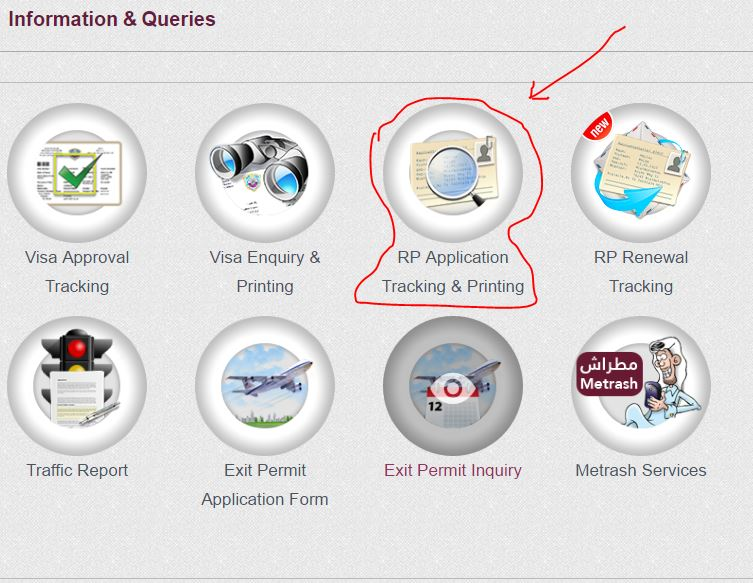 rp-application-status-in-qatar