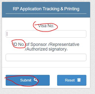 rp application status online