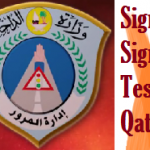Qatar Traffic Signal Signs Theoretical test