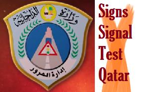 Qatar Traffic Signal Signs Theoretical test