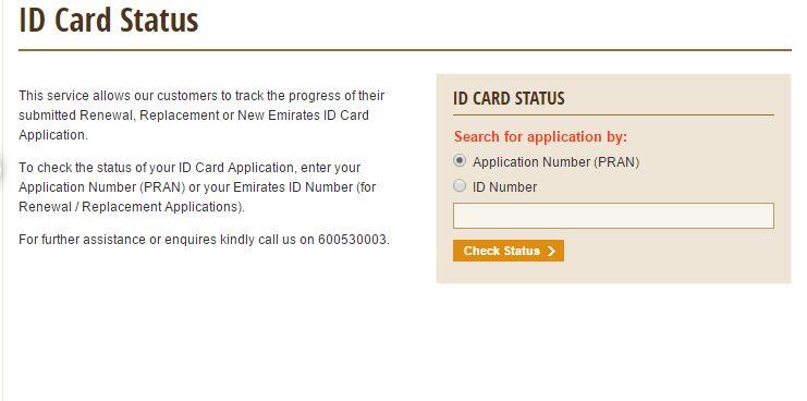 what is status of uae id card