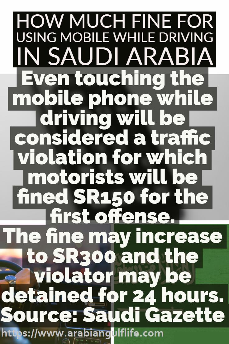 using mobile driving fine in Saudi Arabia