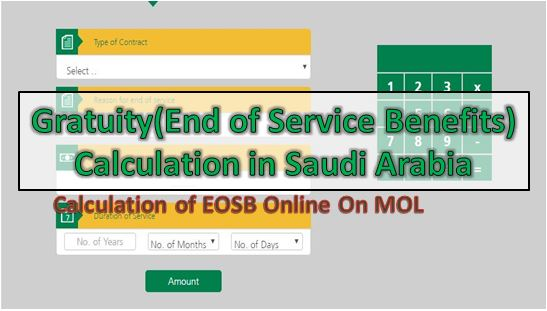 End of Service Benefits Gratuity Calculation in Saudi Arabia