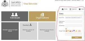 Mofa check saudi visit visa status