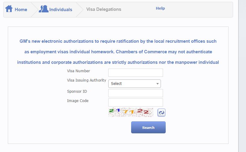 enjazit visa status check online