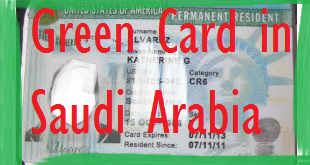 Green card issuance in ksa