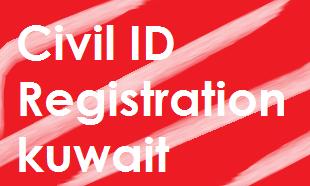 Kuwait Civil ID status online