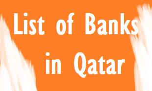 List of Banks in Qatar