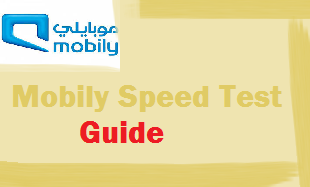 how to test speed of mobily internet