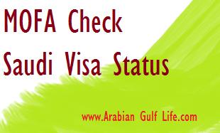 MOFA Check Saudi Visa Status Inquiry