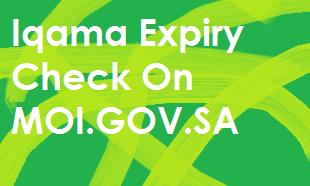 moi-gov-sa-iqama-expiry-service