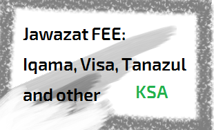 Saudi Jawazat Iqama fees for visa and iqama