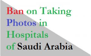 Ban on taking photos inside hospitals of saudi arabia