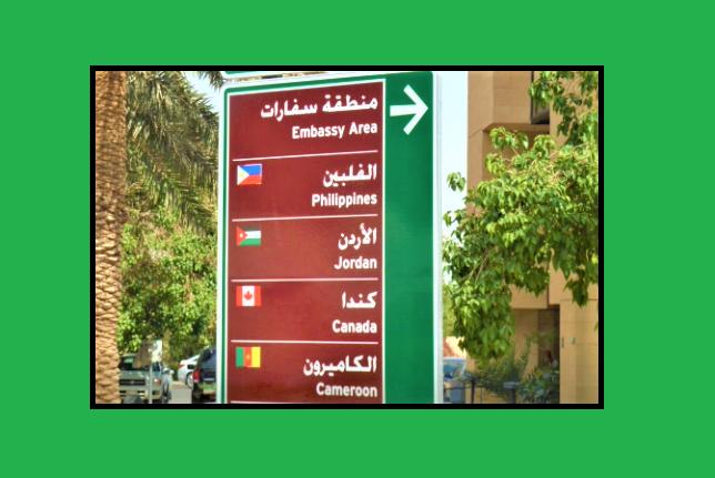 Canadian embassy Riyadh