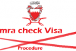 lmra how to check bahrain visa