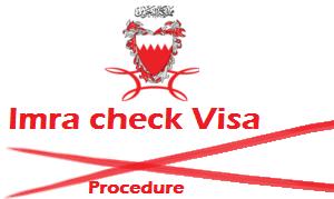 lmra how to check bahrain visa