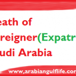 Formalities for Death Foreigner(Expatriate) in Saudi Arabia