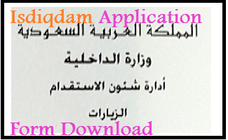 DOCUMENTS and FORM REQUIRED by ISTIQDAM OFFICE