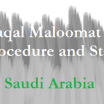 Naqal Maloomat Status Passport Procedure Requirements