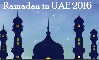 Ramadan Date in UAE 2020