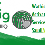 SIM Activation Method On Wathiq Absher