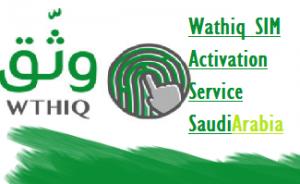 Warhiq moi service for sim activation