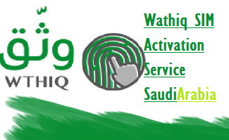 Warhiq moi service for sim activation