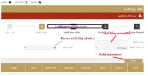 Family Visit Visa Application mofa