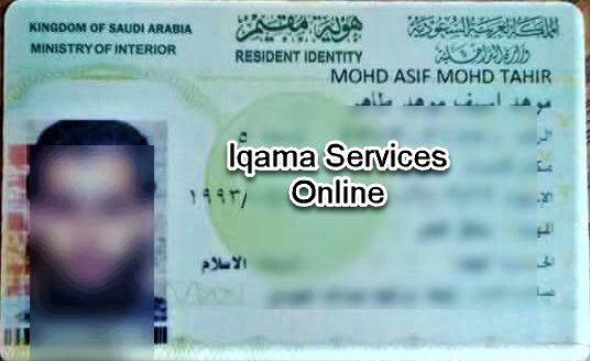 CHECK SAUDI IQAMA STATUS FOR EXPATRIATES