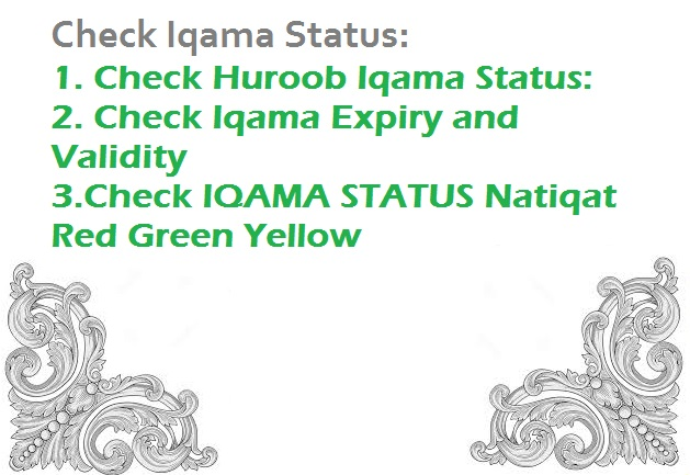 how to check iqama status