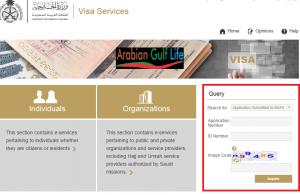 check mofa visa visit status