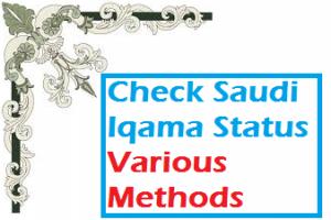 iqama status check ksa