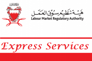 lmra bh express services