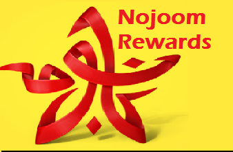 Ooredoo Qatar Nojoom Rewards