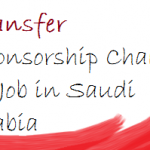 Transfer Sponsorship Change of Job in Saudi Arabia