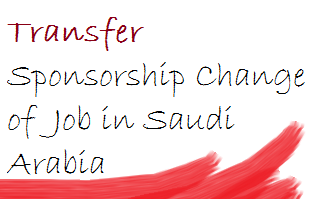 transfer sponsorship in saudi arabia