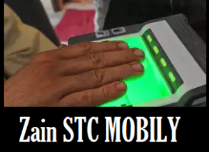 how to fingerprint stc zain mobily
