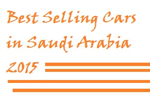 top-cars-sold-in-saudi-arabia
