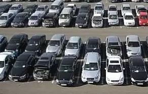 These Cars Models Ban in Saudi Arabia