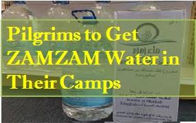 hajj-zamzam-water