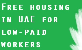 free housing for low paid workers in uae