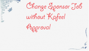how to change sponsor without current sponsor approval