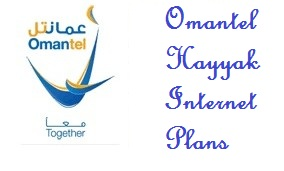 Omantel Hayyak Internet Plans Details