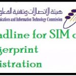 SIM CARD Fingerprint Registration Last Date
