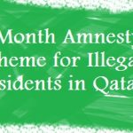 3 Month Amnesty Scheme for Illegal Residents in Qatar