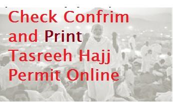 Check Print Confrim Hajj Tasreeh Permit Online