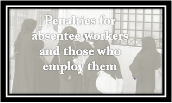 Fine on absentee workers in Saudi Arabia
