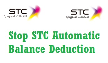 Stop STC Automatic Balance Deduction